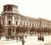 A bíróság épülete 1928-ban